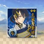 トレーディングバッジコレクション◆刀剣乱舞 vol.1◆30個入りBOX◆新品◆