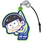 【クリックポスト対応】おそ松さん◆チョロ松◆つままれストラップ◆新品◆
