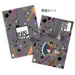【クリックポスト対応】覆面系ノイズ◆ポストカード2枚セット◆黒猫◆新品◆