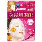 肌美精うるおい浸透マスク 3Dエイジング保湿4枚