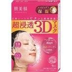 肌美精 うるおい浸透マスク 3Dエイジング保湿 4枚入【クラシエホームプロダクツ】【4901417630674】