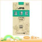 【当店はJPS漢方正規会員店です!】JPS漢方薬-80温清飲「うんせいいん」エキス錠 260錠(JPS製薬)(第2類医薬品)(4987438068016)