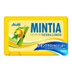 MINTIA(ミンティア)ハーブ&レモン 50粒 メール便8個まで 納期1週間程度