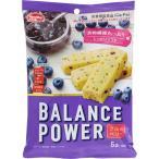 バランスパワー ブルーベリー味 2本×6袋 カルシウム 鉄 ビタミン 葉酸 食物繊維 バランス栄養食 メール便1個まで