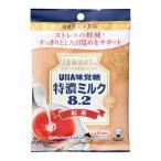 特濃ミルク8.2 紅茶 93g(UHA味覚糖)(4902750893122)※メール便4個まで★