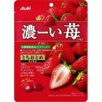 濃ーい苺 84g ビタミンC とちおとめ 栄養機能食品 飴 苺パウダー アントシアニン メール便3個まで