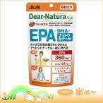 Yahoo!くすりのポニーメール便発送 送料無料 ディアナチュラスタイル EPA×DHA+ナットウキナーゼ 60日分(240粒)(アサヒフードアンドヘルスケア)(4946842638666)