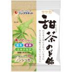 サヤカ ノンシュガー 甜茶(てんちゃ)のど飴 60g(サンプラネット)(4973877000922)(メール便対応可能個数:最大3個)
