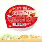 粉飴ゼリー りんご味 82g(H+Bライフサイエンス)(4976787042006)