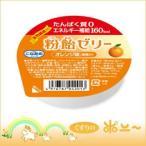 粉飴ゼリー オレンジ味 82g(H+Bライフサイエンス)(4976787042013)