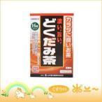 山本 コイウマイ ドクダミ茶8g×24包(山本漢方製薬)(4979654026079)