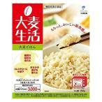 大麦生活 大麦ごはん 150g(大塚製薬)(4987035551614)