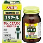 ユリナールb 120錠(小林製薬)(第2類医薬品)(4987072030271)