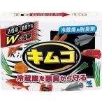 キムコ レギュラー 冷蔵庫用 113g(小林製薬)(4987072036228)