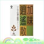 加味逍遥散(1024)漢方ツムラ 24包【ツムラ】【第2類医薬品】【4987138466365】