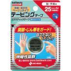ニチバン バトルウィン テーピングテープ 伸縮・固定用 ベージュタイプ 指・手首用 E25FB メール便3個まで