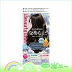ビューティラボミルキィヘアカラーグラマラスアッシュ (40g+80mL+8mL+5mL) 医薬部外品 ホーユー美容・コスメ/ヘアケア/白髪染め