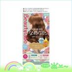 ビューティラボミルキィヘアカラーヌーディベージュ (40g+80mL+8mL+5mL) 医薬部外品 ホーユー美容・コスメ/ヘアケア/白髪染め