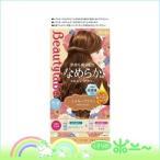 ビューティラボミルキィヘアカラーミルキーブラウン (40g+80mL+8mL+5mL) 医薬部外品 ホーユー美容・コスメ/ヘアケア/白髪染め
