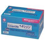 ワンショットプラスヘキシジン0.2 60包入(白十字)(第2類医薬品)(4987603114401)(ゆうメール・ネコポス不可)