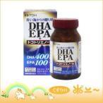 送料無料 DHAEPA+トコトリエノール 90粒×3個 井藤漢方製薬 (4987645494745)