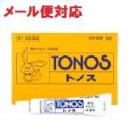トノス 5g 第1類医薬品 メール便対応商品 大東製薬工業 ※要メール確認!※この商品は返信メールを頂いてから発送となります。