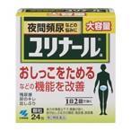 <小林製薬> ユリナールa 24包 【第2類医薬品】