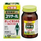 <小林製薬> ユリナールb 120錠 【第2類医薬品】