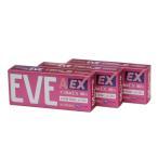 鎮痛剤  イブAEX錠 40錠  3箱セット イブプロフェン200mgの配合剤 エスエス製薬  @メール便発送可能