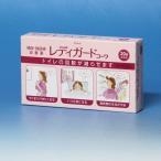 レディガードコーワ 20錠 興和  頻尿・残尿感改善薬 【女性用】