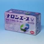 鎮痛剤  ナロンエース 40錠   イブプロフェン+エテンザミド 大正製薬