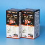 肝臓加水分解物    ビタトレール レバオール 300錠入り 2箱セット  新ヘパリーゼプラス をお考えの方に