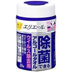 【24個セット】エリエール除菌できるアルコールタオルウイルス除去 80枚