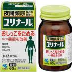 【第2類医薬品】ユリナールb 60錠 小林製薬