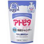 アトピタ 保湿頭皮シャンプー 300ml 詰替え用 丹平製薬