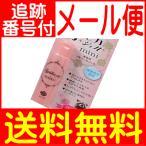 【メール便送料無料】健栄 手ピカジェルminiローズの香り 15ml(指定医薬部外品)