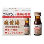 コルゲンコーワ 液体かぜ薬 30ml×3本 【第(2)類医薬品】