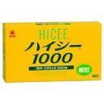 ハイシー 1000 48包【第3類医薬品】