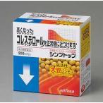シンプトップ 200カプセル アルフレッサファーマ 【第3類医薬品】