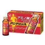 【送料無料】アニマリンA 50mL x 50本 大正製薬 指定医薬部外品