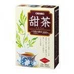 オリヒロ 甜茶100% 2g×20包 【アウトレット】