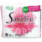 サラサーティ Sara・li・e(さらりえ) 清潔なナチュラルリネンの香り 72個入