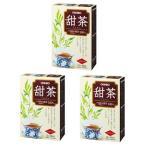 オリヒロ甜茶100%2g×20包 ★お徳用 3箱セット★ 【アウトレット】