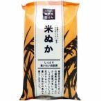 ペリカン石鹸 自然派石けん 米ぬか 100g