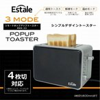 Estale 3モード ポップアップトースター MEK-33