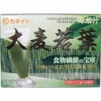金石衛材 緑効汁 大麦若葉 分包タイプ(3g*30袋入)