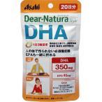 Yahoo!ドラッグ ヒーローディアナチュラスタイル DHA 20日分 60粒