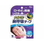 【メール便対応商品】 ナイトミン 鼻呼吸テープレギュラータイプ 15枚 【代引不可】