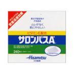 【第3類医薬品】 サロンパスA 240枚