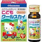 【第2類医薬品】 こどもクールスカイ(キティ) 20ml×2本